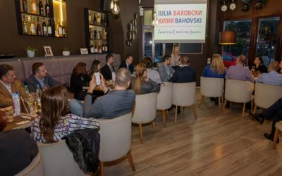 От мечта до реалност: среща на българите в Букурещ през март 2019 г.