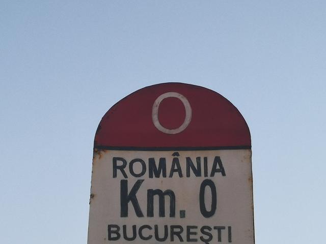 Пада карантината за влизащите от България в Румъния