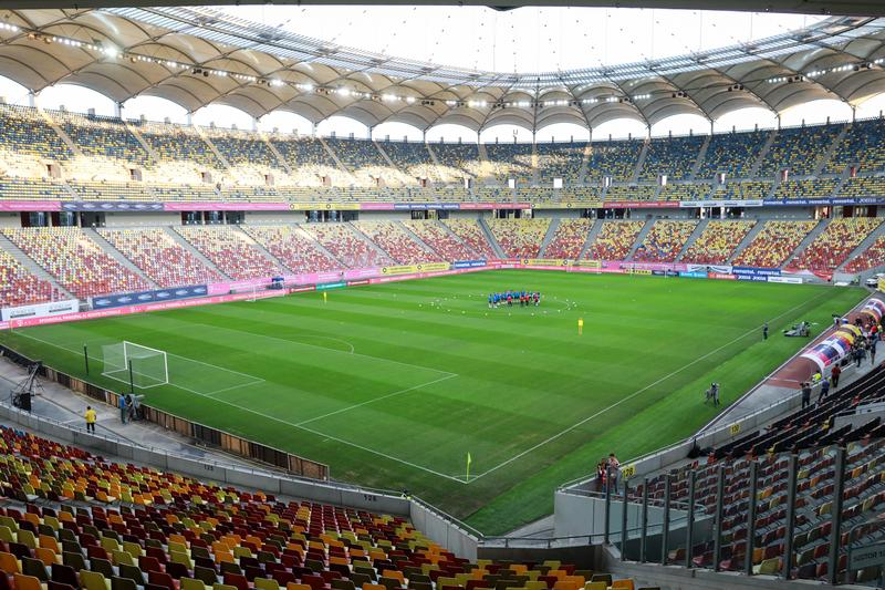 Национален стадион Букурещ