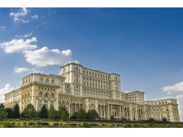 Двореца на Чаушеску