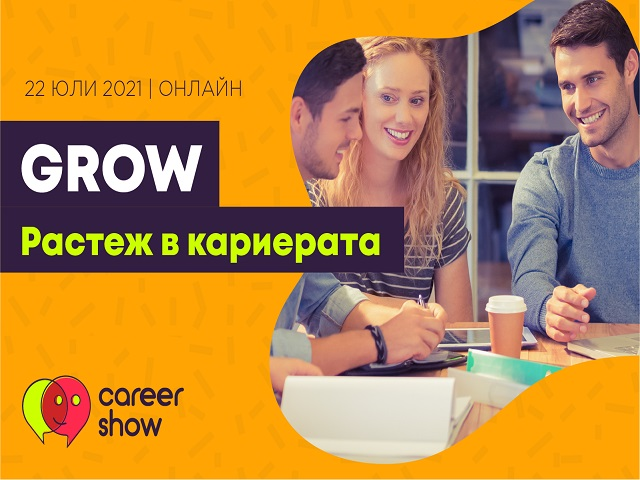 grow by carrer show