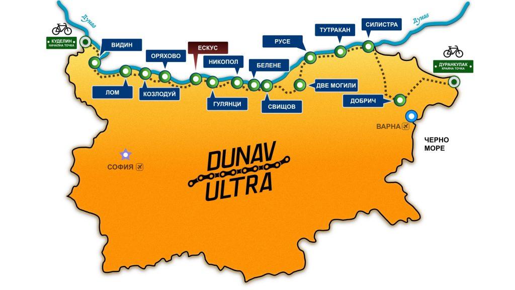Dunav Ultra