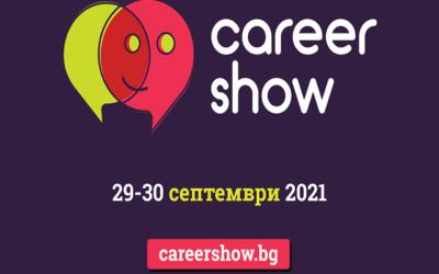 Career Show 2021: Левон Хампацумян, Силвена Роу и Миролюба Бенатова специални гости